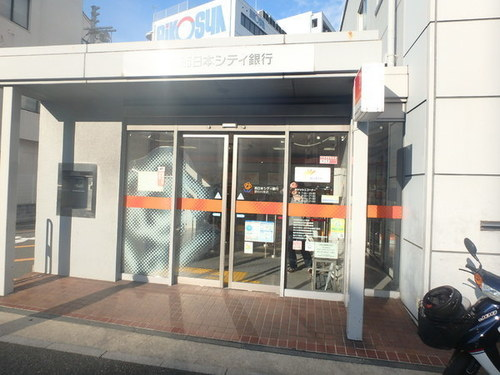 西日本シティ銀行那の川支店